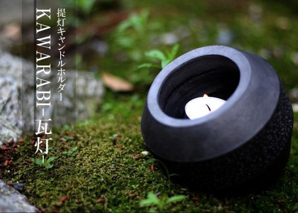 『鬼師×芸大生』、失われつつある伝統工芸の技と想いに火を灯す「MINOBE DESIGN PROJECT」