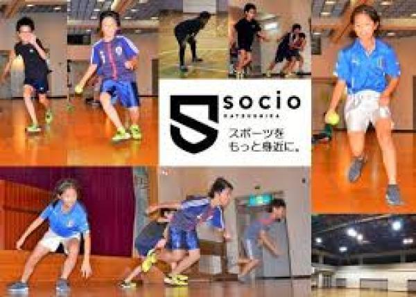 葛飾ソシオ~子供たちの健康を今も未来も支えるスポーツコミュニティ~