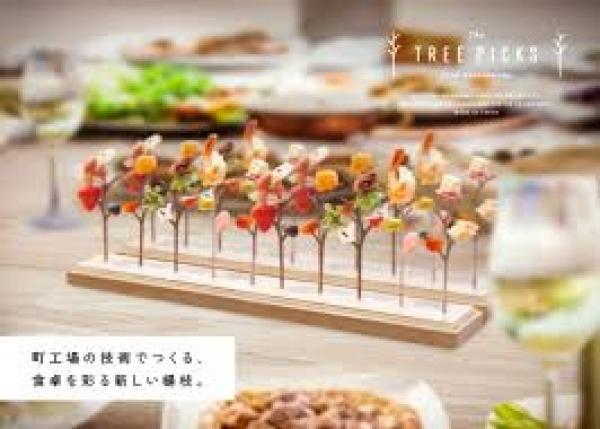 町工場の技術でつくる新しい楊枝「TREE PICKS」 明るく彩りのある食卓に