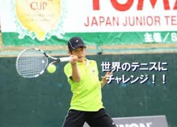 世界を目指せ!! 日本のジュニアテニス選手を世界最大級のテニスアカデミーへ派遣!!