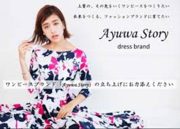 誰もが魅了される上質なJapan-Madeワンピースブランド「Ayuwa Story」設立へ