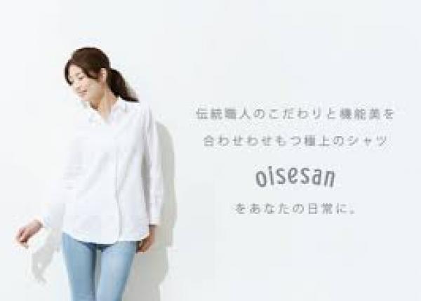 伝統の生地と職人の技で作る上質なシャツを通じて「伊勢木綿」の良さを伝えたい