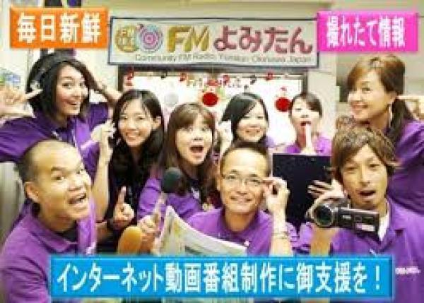 魅力あふれる沖縄・読谷村のディープな情報をネット番組にして日本中に配信したい