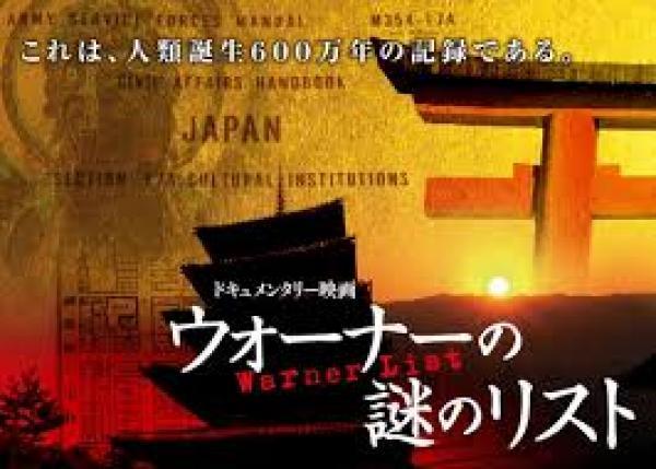 日本の文化財を空襲から守るため奔走した日米の2人 映画化し、世界中で上映したい