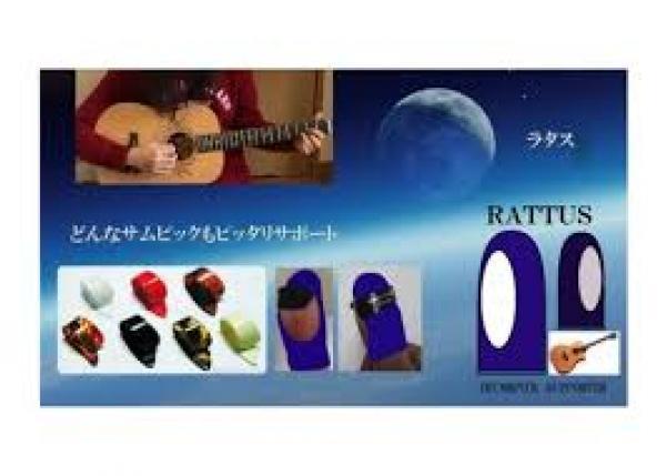 サムピックがぐらつかない! 安定したギター演奏を可能にするサポーターを作りたい
