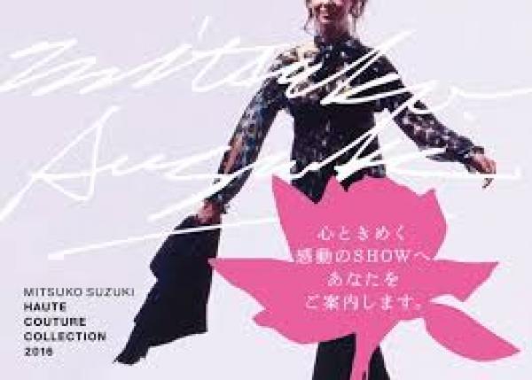 オートクチュールのショーを開き、日本の職人の優れた縫製技術を伝え、守りたい。