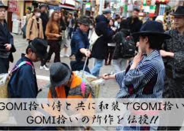 SNSで拡散! 刀の代わりに火ばさみ持つ「GOMI拾い侍」って何奴? 俳優らが初公演目指す!!
