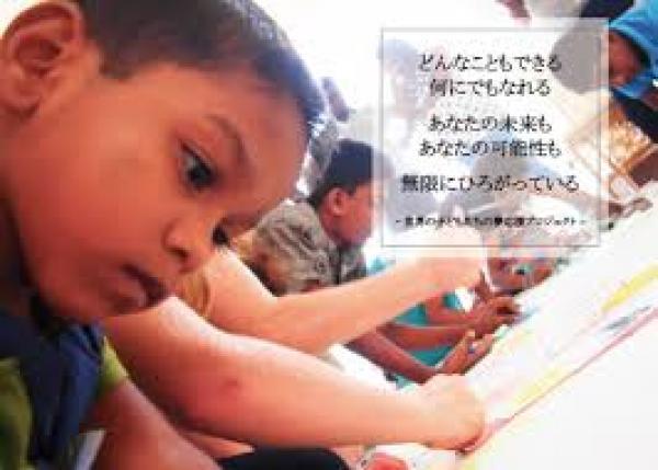 スリランカの貧しい子どもたちに夢を叶える力を!お絵かきイベントで応援!