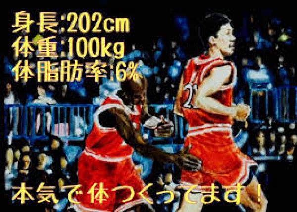 """日本で全てをやり尽くした""""46歳バスケットマン""""、NBA最年長ルーキーを目指す!"""