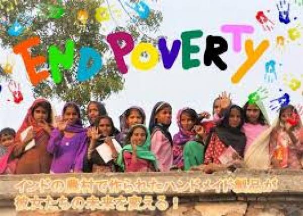 女子大生が架け橋に!インド農村のハンドメイド製品で、貧困をなくし、発展を手助け!