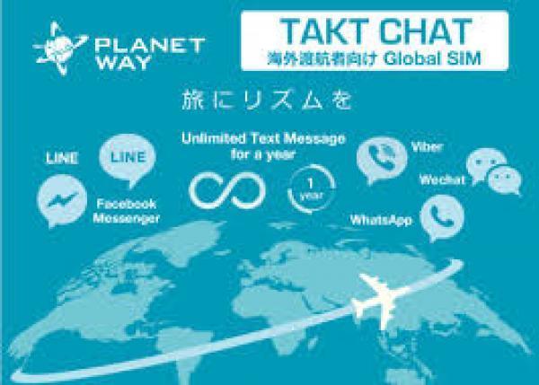 海外旅行先でLINEなどチャットアプリを通信料無料で使える格安SIMを開発したい