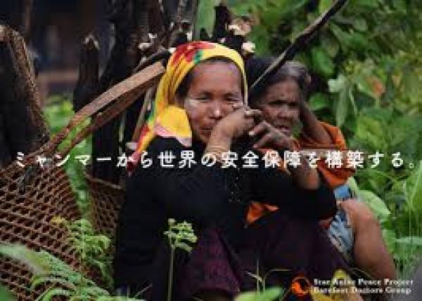 八角平和計画 インフルエンザ薬タミフルの原料を育て、自分達で世界平和を作る!