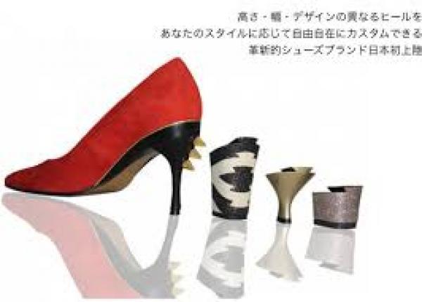 ヒールの付け替えが可能な革新的シューズブランド日本初上陸