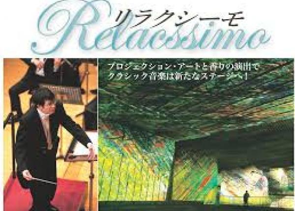クラシック音楽の新感覚コンサートで「癒し」を届け、人々の暮らしを変えたい!