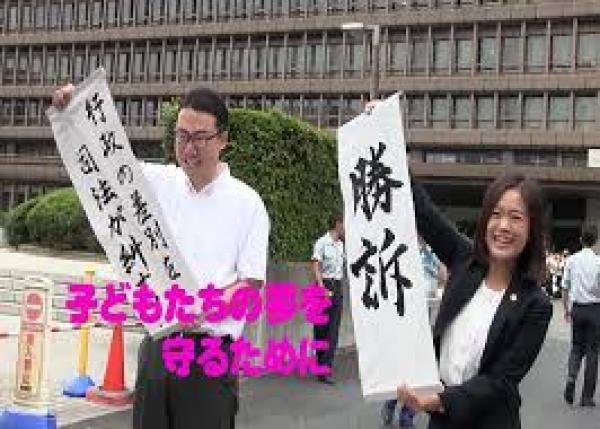 阪神教育闘争70周年!朝鮮学校の歴史と現状を描くドキュメンタリー映画を制作します