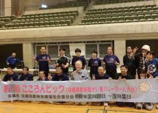 メンバーと応援団のみんなで、障がい者バレーボール大会・九州地区大会へ!