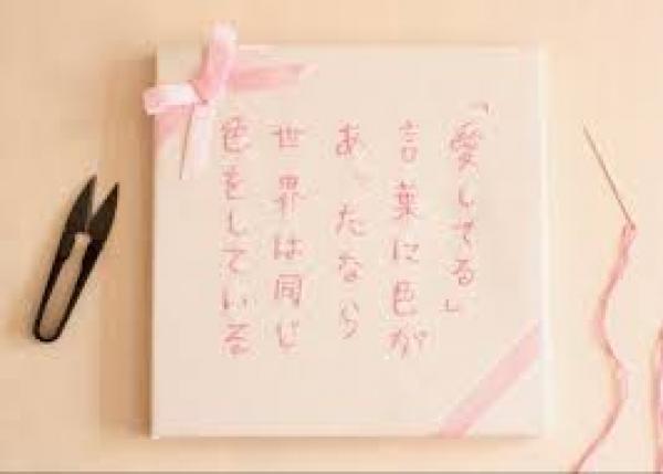 57577の『短歌』で日本中に愛を届けたい!短歌のリリックビデオ制作プロジェクト