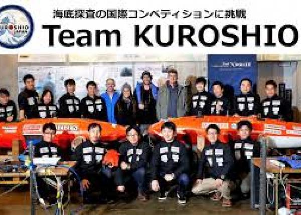 海底探査の国際コンペに挑戦。KUROSHIOとともに日本の底ヂカラを見せよう!