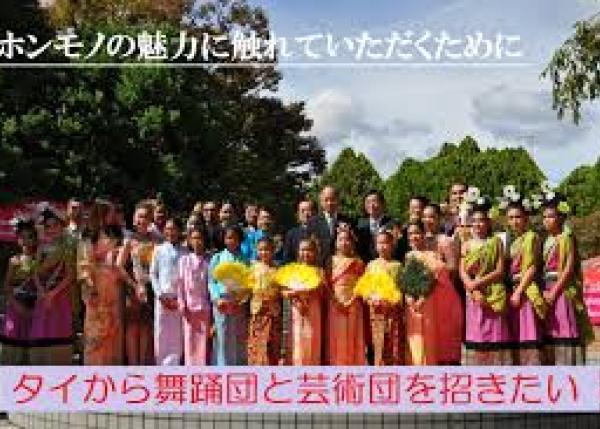 タイから舞踊団と芸術団を招き、日タイ交流イベント開催!ホンモノの魅力を伝えたい