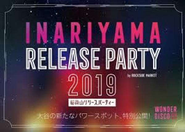 INARIYAMA RELEASE PARTY-石の街大谷の新たなパワースポット特別公開-WONDER DISCO