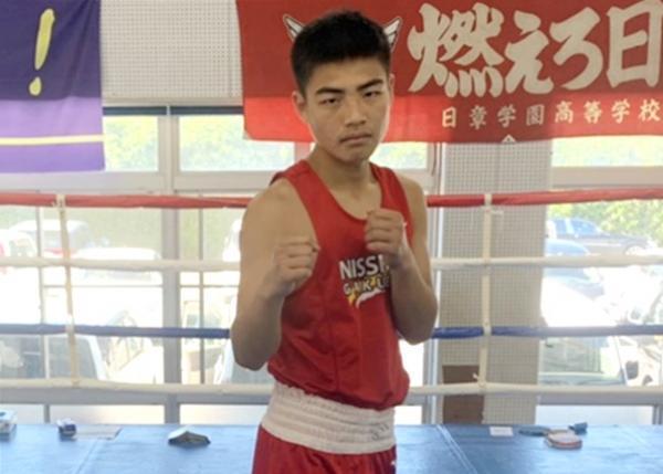 宮崎県のアスリート・ボクシング 山下学人 応援プロジェクト