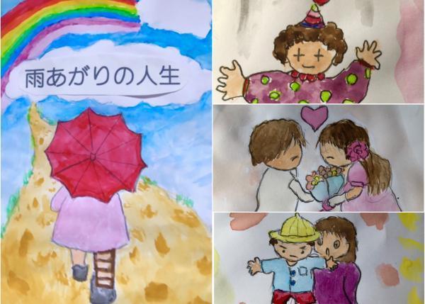 障がい・いじめを乗り越えて絵本作家を目指す私の自伝「雨あがりの人生」を出版したい!!