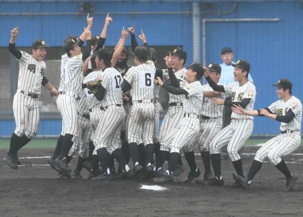 【秋田県】2021年夏 高校野球の秋田大会にご支援を!