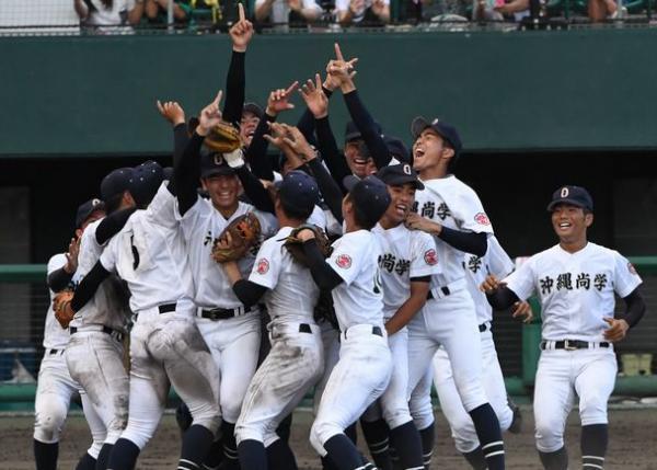 【沖縄県】2021年夏 高校野球の沖縄大会にご支援を!