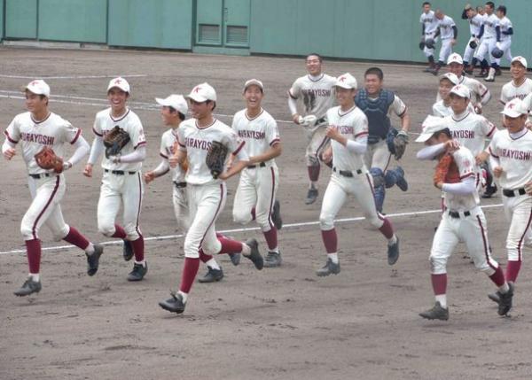 【鳥取県】2021年夏 高校野球の鳥取大会にご支援を!